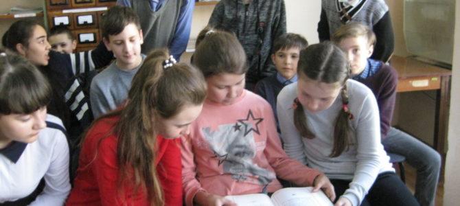 Урок ко Дню православной книги в Джанкойской детской библиотеке