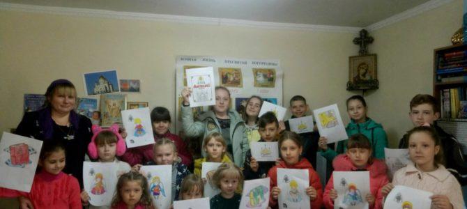 День православной книги в воскресной школе Свято-Рождественского храма п. Первомайского