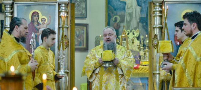 Божественная литургия в неделю 36-ю по Пятидесятнице