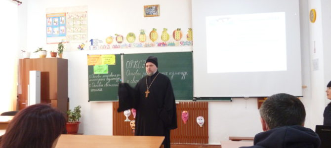 Священник посетил родительское собрание в Первомайском благочинии