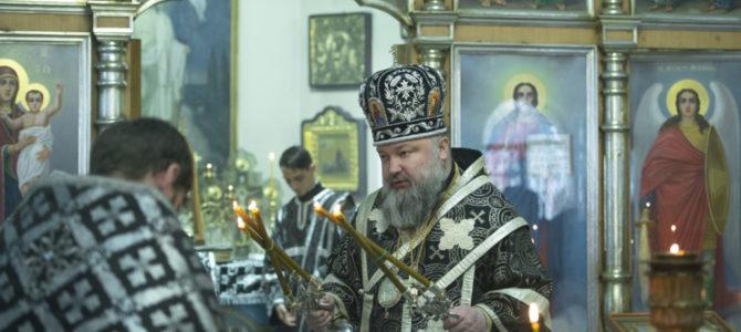 Божественная литургия в пятницу первой седмицы Великого поста