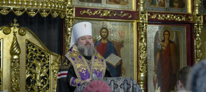 Общая исповедь совершена в Покровском кафедральном соборе г. Джанкоя