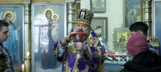Божественная литургия Преждеосвященных Даров в день памяти 40 мучеников Севастийских