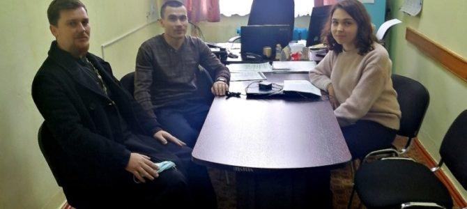 Встречи по вопросу изучения курса ОРКСЭ в школах Первомайского района