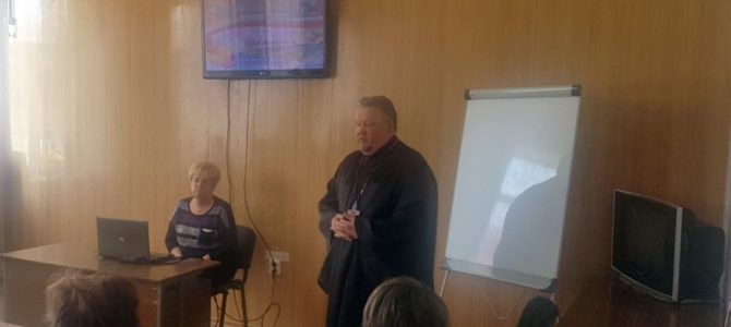 Благочинный Джанкойского округа встретился с учителями начальных школ
