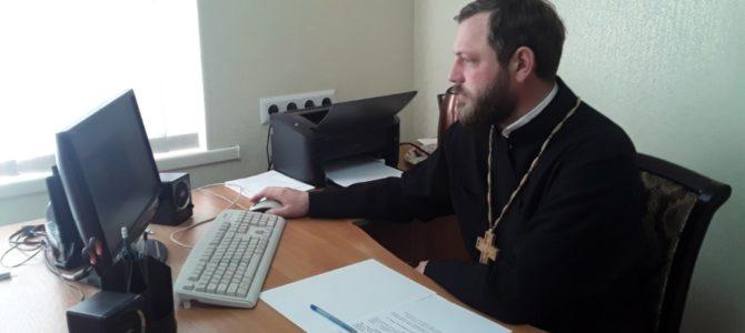 Состоялся онлайн-семинар Синодального отдела религиозного образования и катехизации
