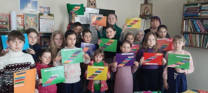 Посвященный добродетелям урок прошел в воскресной школе Свято-Рождественского храма п. Первомайского