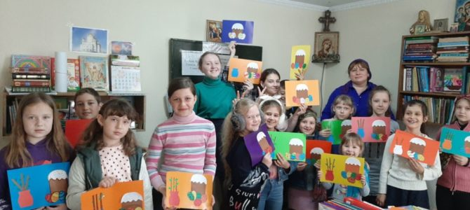 Воспитанникивоскресной школы Свято-Рождественского храма п. Первомайского готовятся к Пасхе