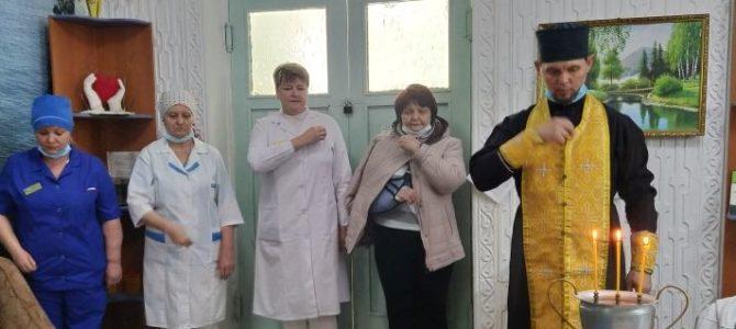 Священник посетил Первомайский хоспис