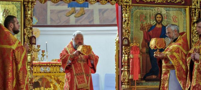 Божественная литургия в день памяти равноапп. Мефодия и Кирилла