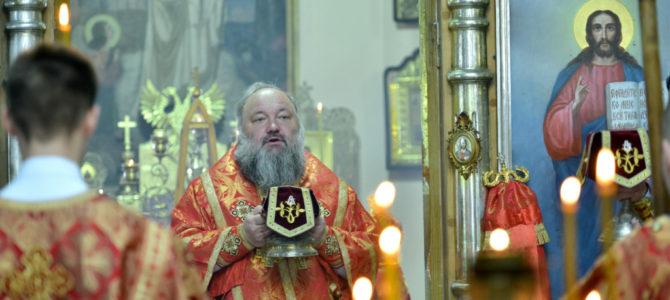 Божественная литургия в неделю 2-ю по Пасхе