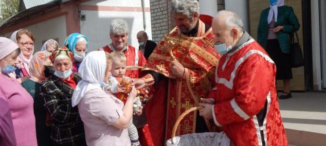 Пасхальные угощения вручены прихожанам Свято-Вознесенского храма г. Красноперекопска