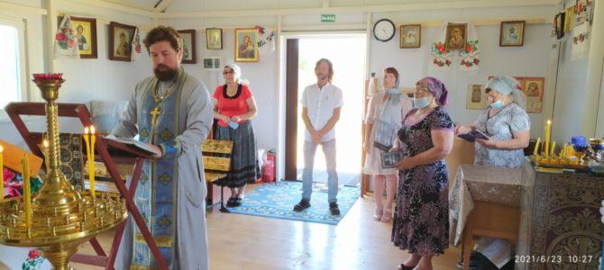 Молебен перед началом уборки урожая зерновых в с. Березовка