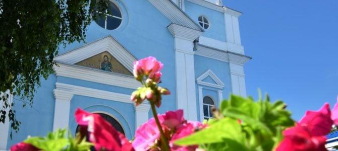 В Джанкое состоялось заседание епархиального совета