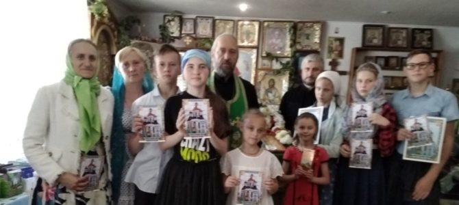 Праздник для воспитанников воскресной школы Свято-Казанского храма