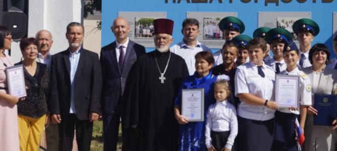 Благочинный принял участие в торжествах в честь Дня Советского района