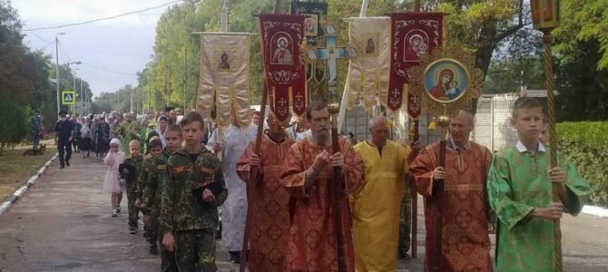 Крестный ход в День поселка Красногвардейского