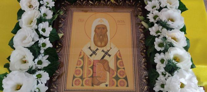 Престольный праздник храма в честь свт. Петра Киевского с. Петровки
